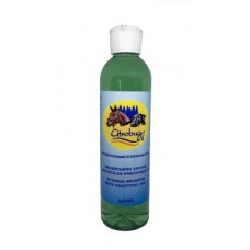 CITROLUG SHAMPOO FOR HORSES AND DOGS, 250 ML